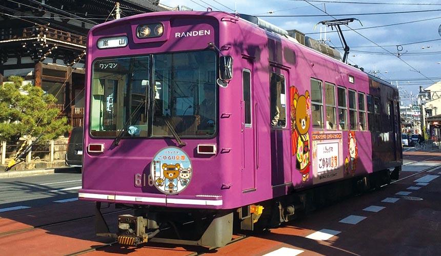 京都嵐電拉拉熊彩繪列車