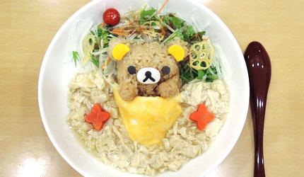 東映太秦映畫村餐廳的拉拉熊造型和風蛋包飯