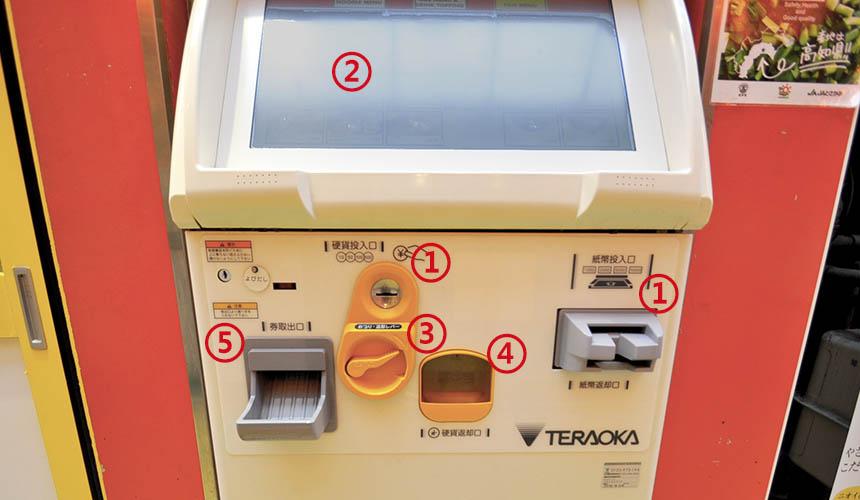 「神座」拉麵點餐機器一次上手
