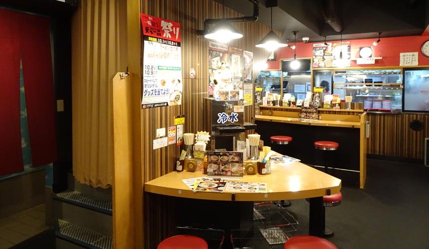 大阪難波天下一品店內