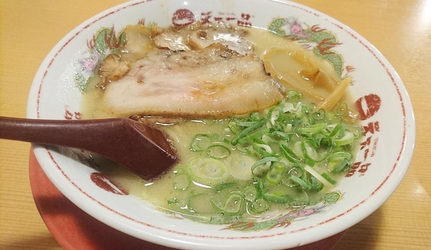 大阪難波天下一品豬五花叉燒拉麵(豚トロラーメン)