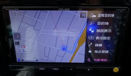 日本山陽山陰岡山自駕租車推薦「TOYOTA Rent a Car」中文導航