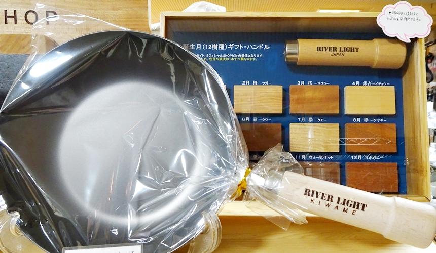 極(きわめ)系列的鍋具可以選擇木製手把