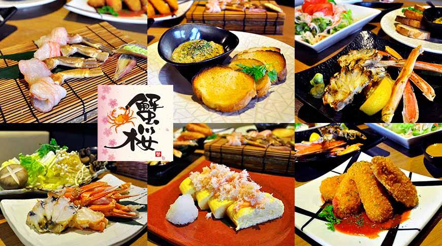 大阪道頓堀「蟹櫻」豪華螃蟹大餐只要3,000日幣!螃蟹鍋、蟹腳生魚片都吃得到