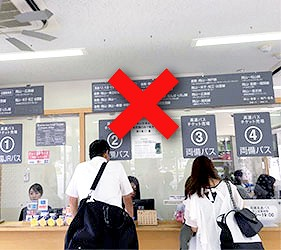 JR岡山站利木津巴士機場接駁車自助車票購票機台