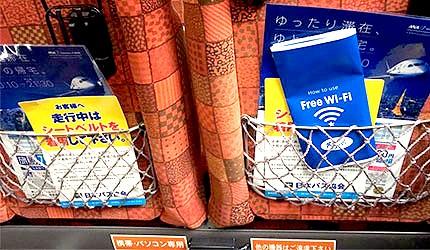 JR岡山站利木津巴士機場接駁車車上免費WiFi