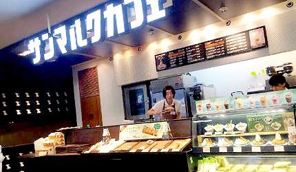 日本岡山機場國際線2樓咖啡廳ST.MARC CAFÉ