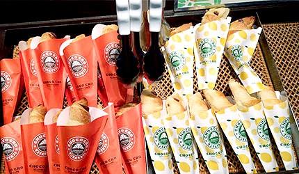 ST.MARC CAFÉ岡山機場店巧克力可頌