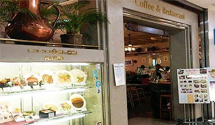 日本岡山機場國際線2樓餐廳Chalon