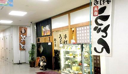 日本岡山機場國際線2樓餐廳手打烏龍麵桃太郎