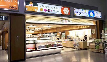 日本岡山機場國際線2樓土產伴手禮店