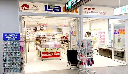 日本岡山機場國際線2樓免稅店