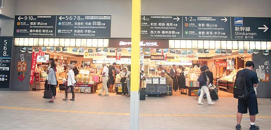 JR岡山站驗票閘口入站