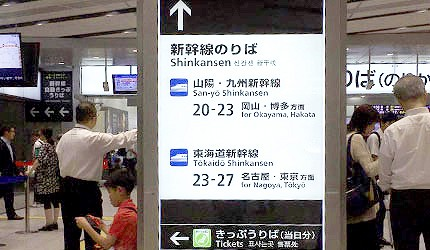 JR岡山站內搭車指示