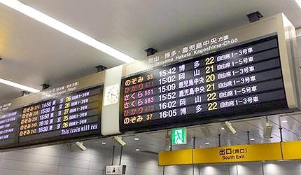 ひかり光號新幹線