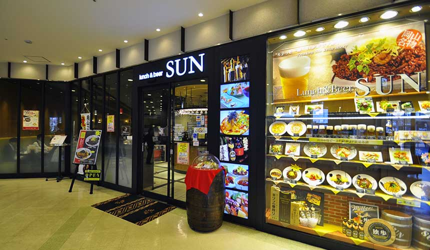 位於岡山車站一樓的Lunch&Beer SUN