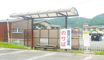 日本岡山最上稻荷接駁公車