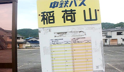 日本岡山最上稻荷巴士時刻表