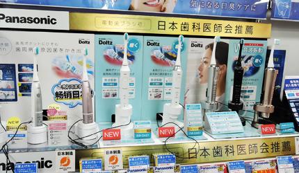 愛電王販賣各種好用電動牙刷