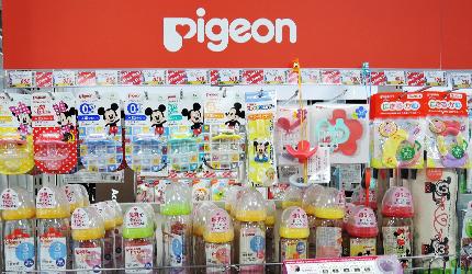 大阪道頓堀愛電王販售的嬰兒用品「Pigeon貝親」