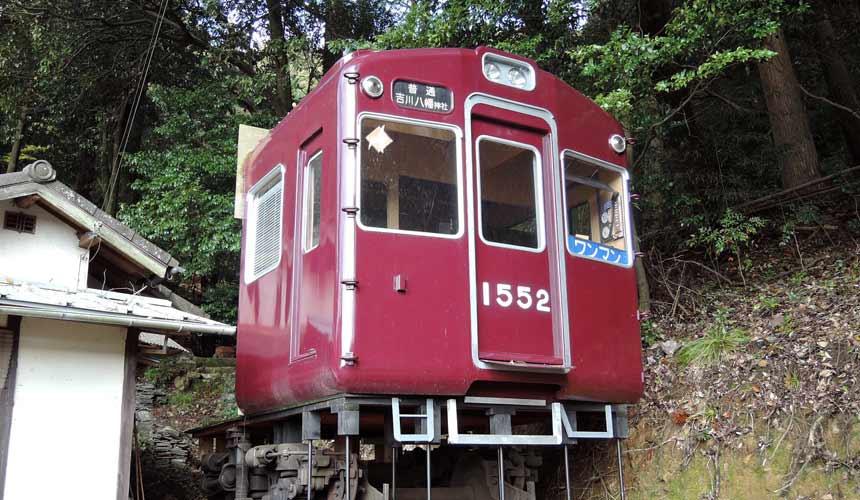 能勢妙見山吉川八幡神社宮司收藏的電車