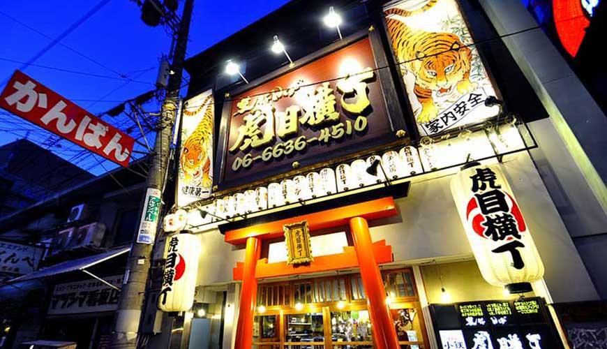 深藏巷弄間的屋台村:「裏難波 虎目橫丁」超熱鬧的大阪特色美食一次滿足!