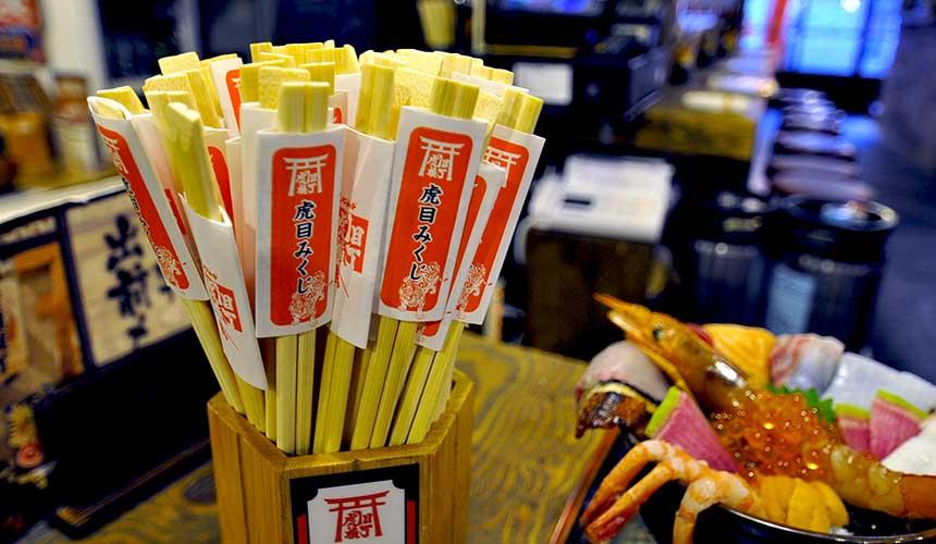 大阪「裏難波 虎目橫丁」的免洗竹筷