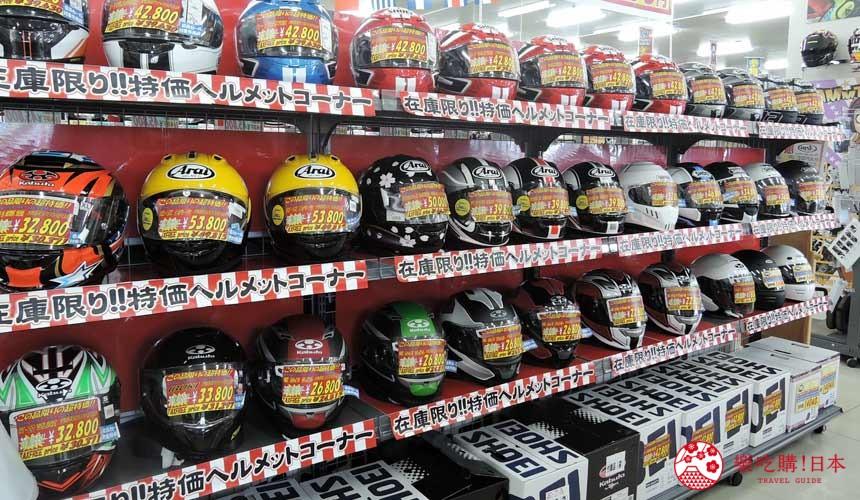 大阪機車部品店「Bike World」安全帽