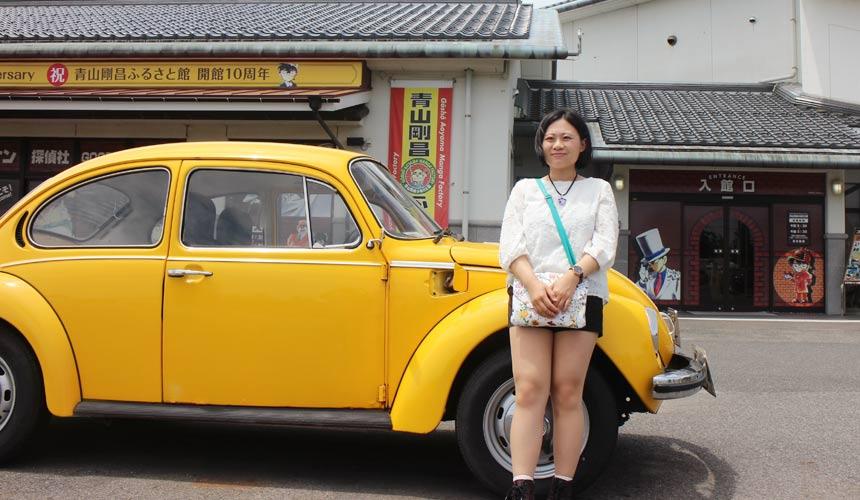 「平成租車」開車前往柯南博物館