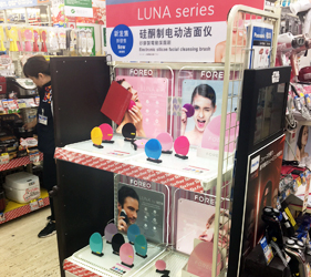 大阪道頓堀「愛電王」熱門的「Luna洗顏器」