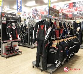 大阪機車部品店「Bike World」店內各式機車用品配件服飾齊全