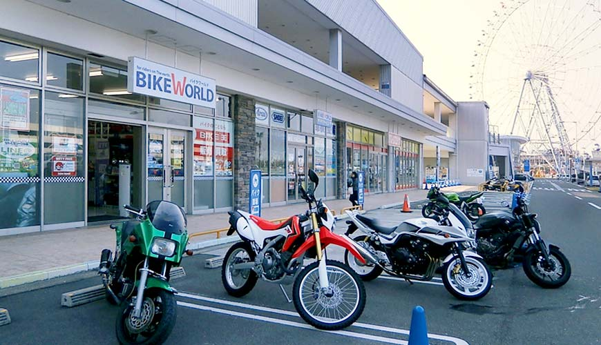 回國前必逛!大阪機車部品店「Bike World」離關西機場僅一站,產品齊全還可以退稅