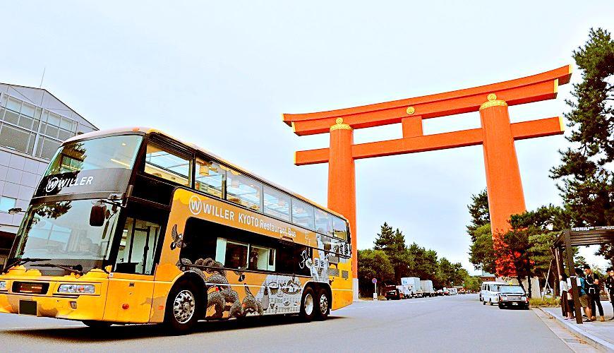 「京都餐廳巴士」一邊享用京都產美食美酒,近距離與舞妓交流,環遊京都市內!