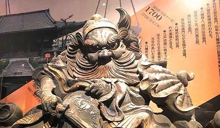 かわらミュージアム(瓦片博物館)