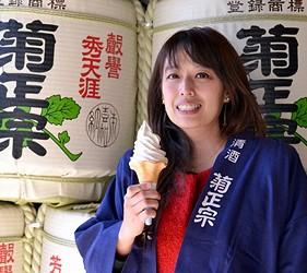 菊正宗酒廠霜淇淋
