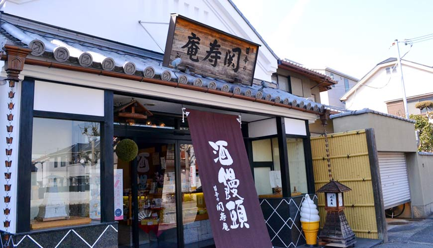 大關酒廠的店舖「關壽庵」
