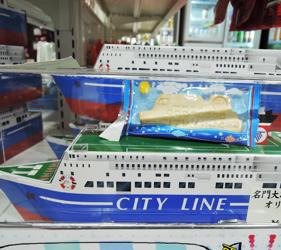 大阪⇌九州交通推薦:「名門大洋渡輪」船內紀念品