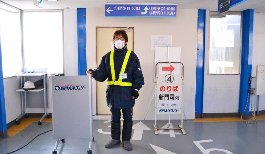 大阪⇌九州交通推薦:「名門大洋渡輪」船票檢驗