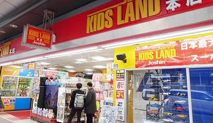 大阪秋葉原藥妝家電3C用品齊全「JOSHIN上新電機」的「SUPER KIDS LAND本店」