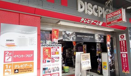 大阪秋葉原藥妝家電3C用品齊全「JOSHIN上新電機」的「DISC・PIER館」