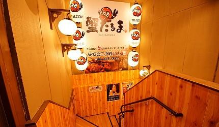 難波站徒步1分鐘螃蟹吃到飽大阪居酒屋「蟹DARUMA」的店內一景