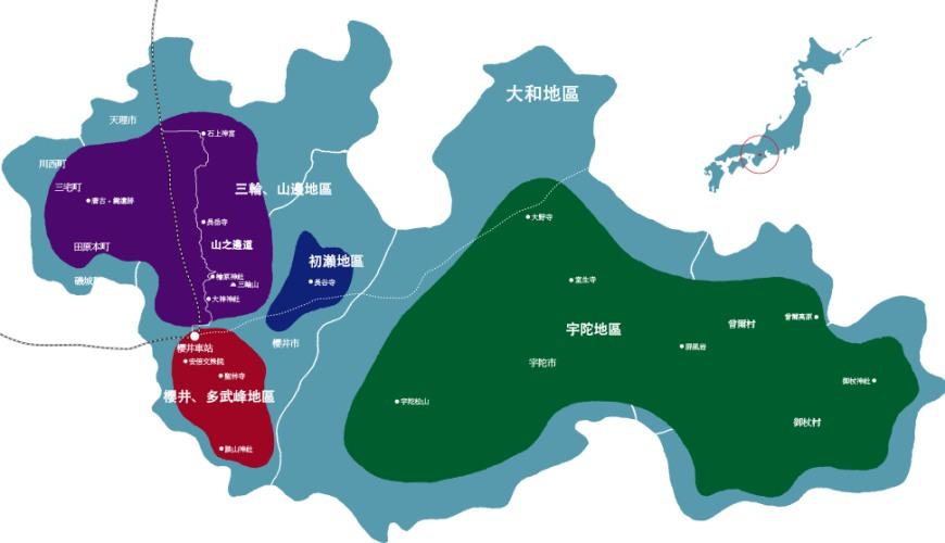奈良櫻井大和地區