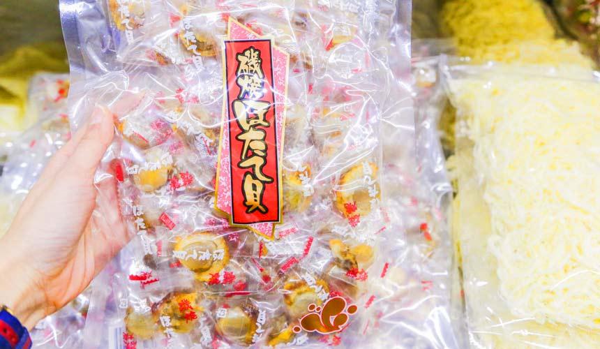 日本關西自由行必逛!京都人御用超好買的「高木批發超市」超人氣的磯燒干貝