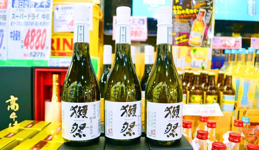 日本關西自由行必逛!京都人御用超好買的「高木批發超市」人氣獺祭清酒