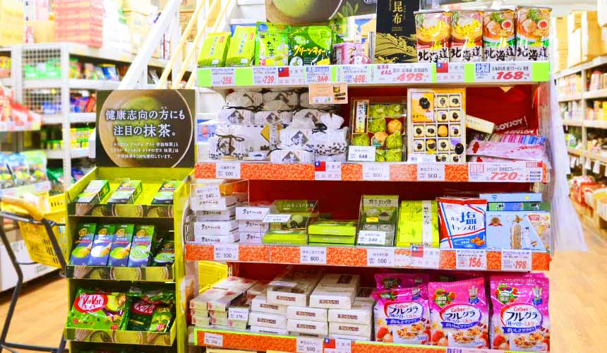 日本關西自由行必逛!京都人御用超好買的「高木批發超市」伴手禮超豐富