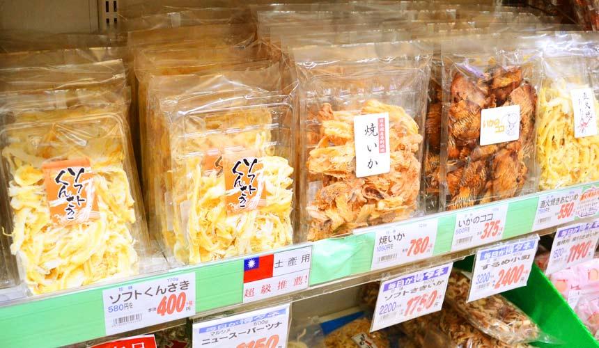 日本關西自由行必逛!京都人御用超好買的「高木批發超市」魷魚絲等珍味零嘴