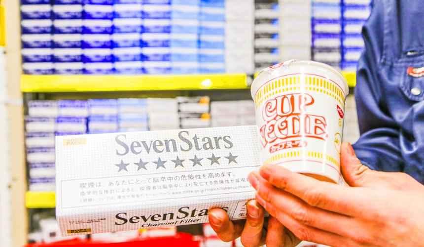 日本關西自由行必逛!京都人御用超好買的「高木批發超市」買一條煙,就送一杯泡麵