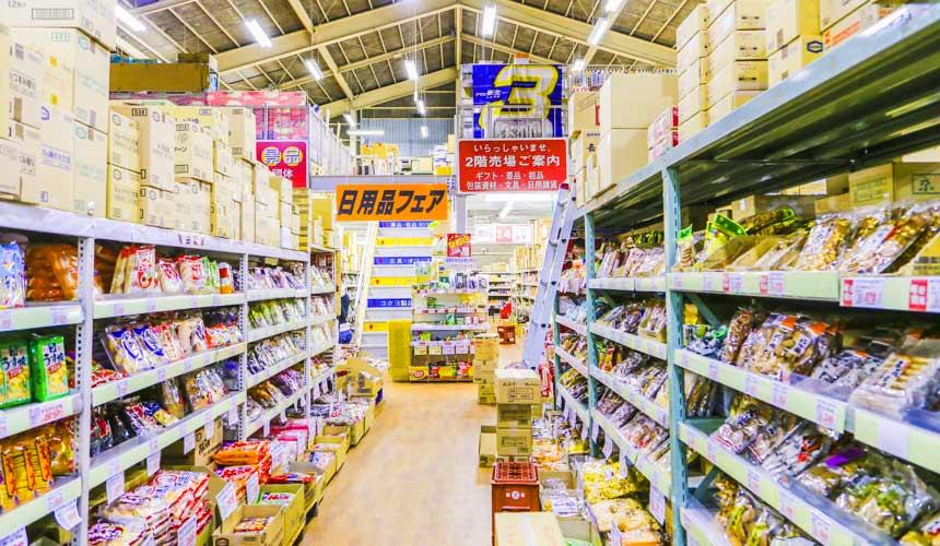 日本關西自由行必逛!京都人御用超好買的「高木批發超市」店內