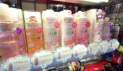 資生堂認證化妝品專門店:神戶元町「もとぶら」的「ばら園 玫瑰園」