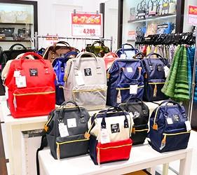 大阪關西機場附近大型購物中心「AEON MALL永旺夢樂城臨空泉南」的「H&D HAPPINESS」